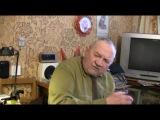 Владимир Трунин о замедлении времени